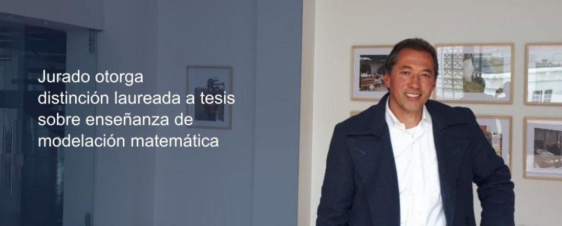 Banner por la Distinción laureada por la tesis de Gustavo Junca